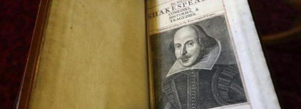 Shakespeare Mexico